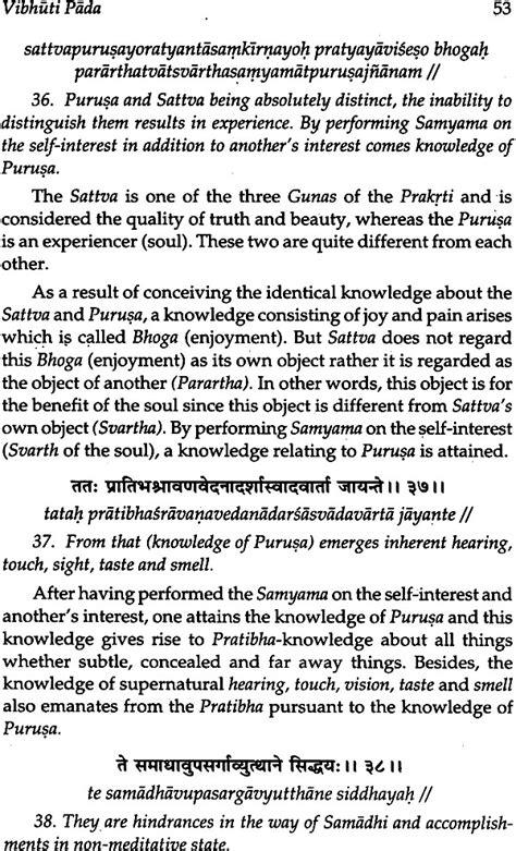 Yoga Sutras Sanskrit English Pdf Blog Dandk