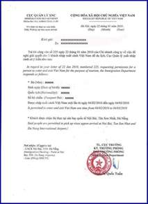 invitation letter for b1 b2 visa sample wedding