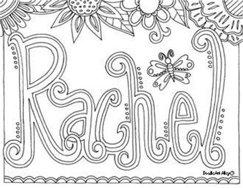 Name Coloring Page Generator 25 best ideas about name coloring pages on