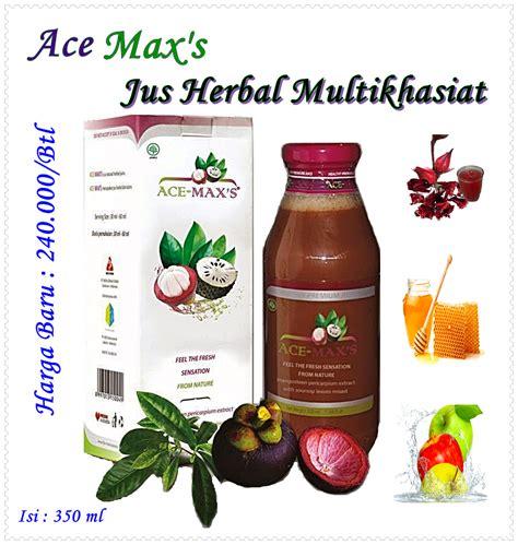 Obat Jantung Ace Maxs obat alami untuk mengatasi susah bab obat tradisional lemah jantung yang cepat dan aman