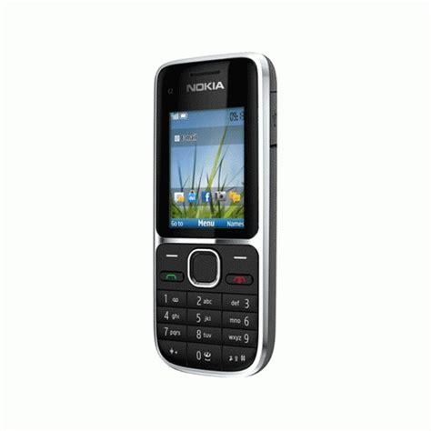 Casing Plus Karet Nokia 3222 harga mainan bayi 9 bulan mainan oliv
