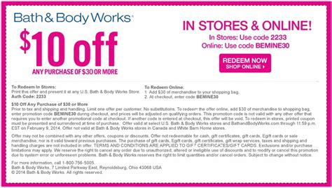 bed bath and body works coupons bath and body works printable coupons may 2015