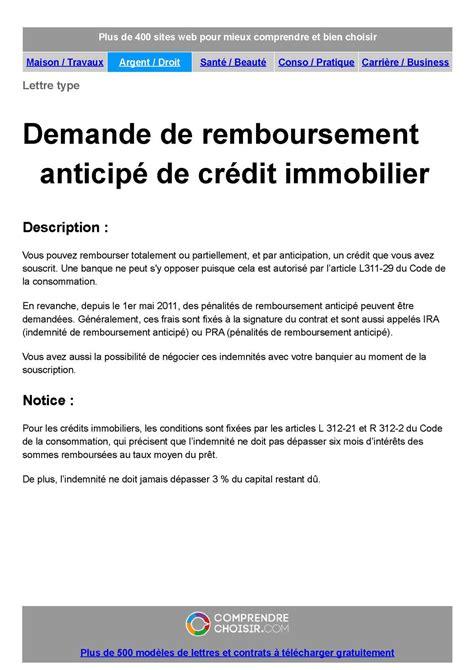 Demande De Credit Bancaire Lettre Calam 233 O Credit Immobilier Demande De Remboursement Anticipe