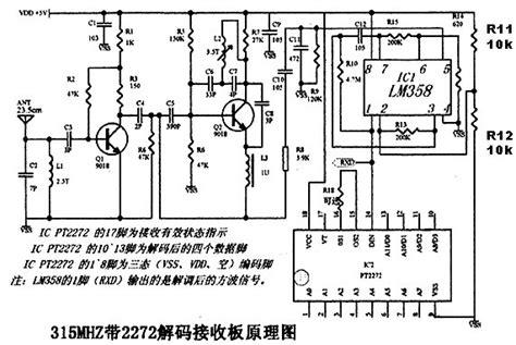 Pt2272 L4 Pt2272 L4 Tl2272 L4 Tl2272 Remote Decoder Ic 100米四键遥控模块 基础电子 捷配电子市场网