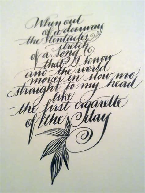 doodle de do lyrics random lyric doodle leigh reyes my as a verb