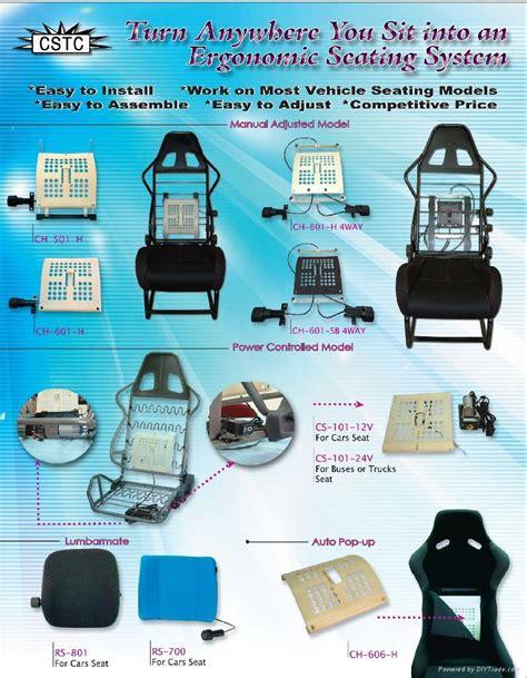Comfort Brand Racing Seat Accessories Amp Racing Car Seat Spinerelaxer