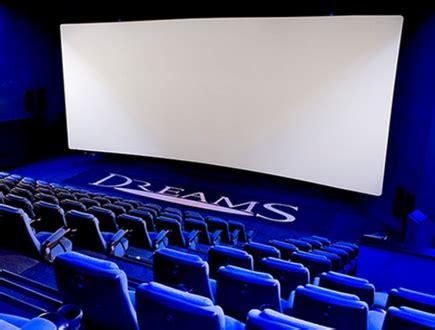 descuento entradas de cine ofertas de entradas de cine con palomitas y refresco