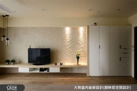 searchome tv decor house design home