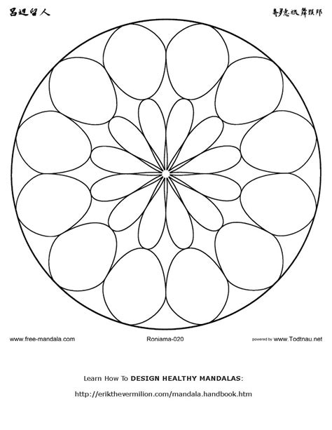 mandala coloring pages for preschoolers preschool kindergarten children mandala theme activities
