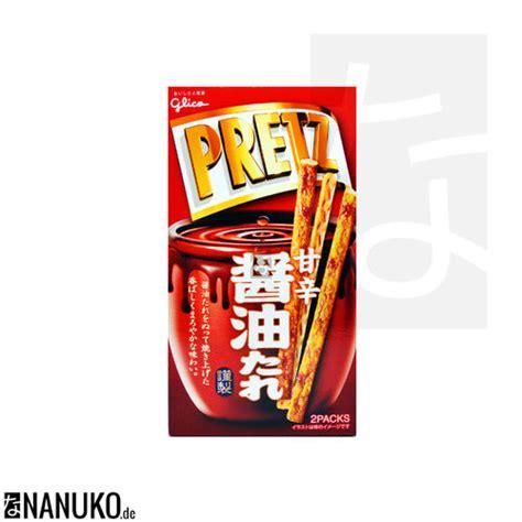 Pretz Honey Roast japanese cracker shop japanese cracker at nanuko de