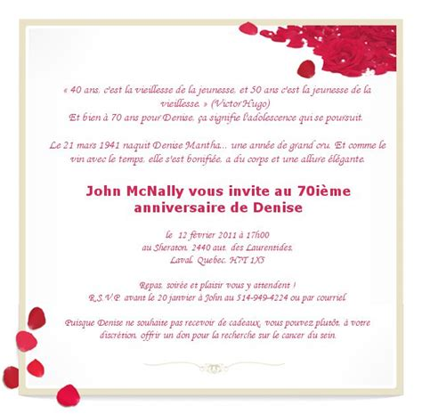 invitation anniversaire texte invitation anniversaire