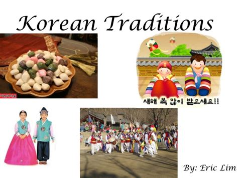 the abcs of a look at traditions in canada and around the world books korean traditions