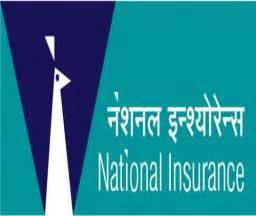 National Insurance Last Letter opinions on national insurance