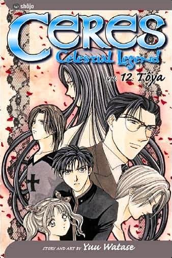 Komik Aya 1314 Watase Yuu ayashi no ceres celestial legend by watase yuu