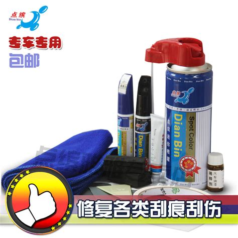 spray painting set harvard m1 great wall m2 h6 m4 special car up painting set