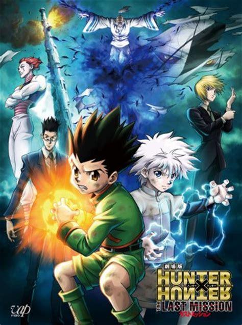 Hunter X Hunter Last Mission 2013 Full Movie Watch Hunter X Hunter The Last Mission 2013 Full Online Free On Moviehd Me