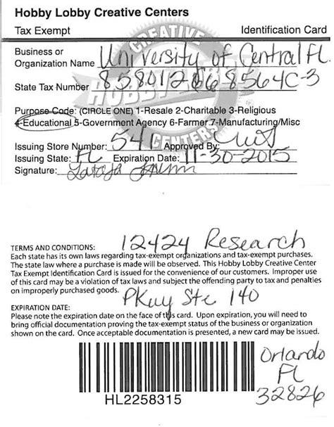 ucf business card template retailer cards