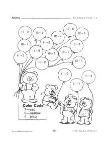 second grade math worksheets second grade worksheets 2nd