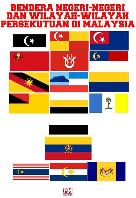 Di Malaysia 14 negeri di malaysia related keywords 14 negeri di