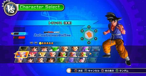 cara mod game dragonball online save game unlock semua karakter dragon ball xenoverse