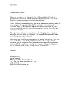 Cus Recreation Director Cover Letter by Cover Letter