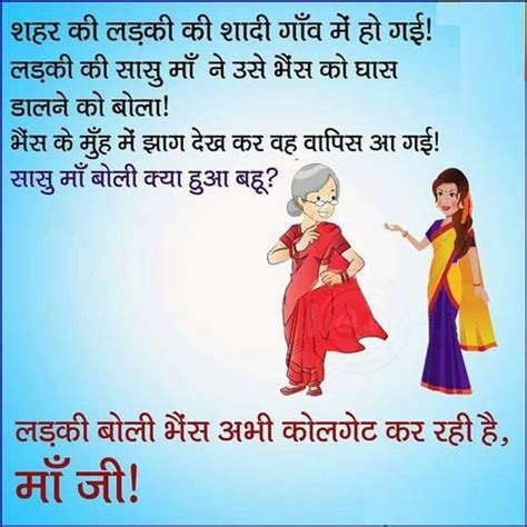 funny jokes image in hindi 5 best hindi chutkule funny hindi jokes hanslebhai