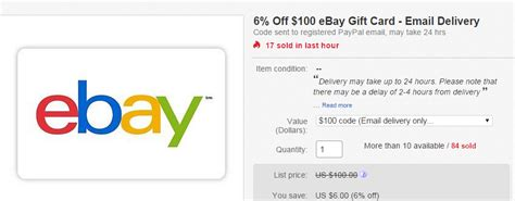 Ebay Gift Card Discount - great deal 6 off ebay gift cards discounted sam s club