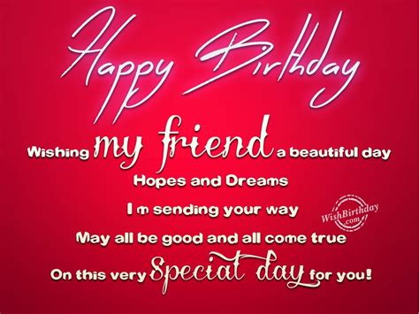 Wishing My Happy Birthday Best Friend Birthday Wishes Page 2 Nicewishes Com