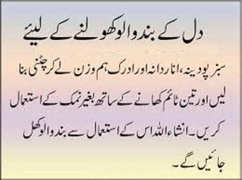 male pattern baldness meaning in urdu pin by komal khan on imp tips pinterest