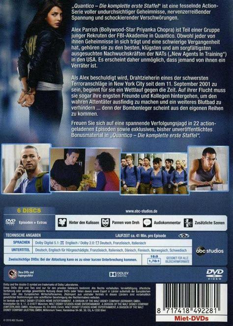 quantico film deutsch quantico staffel 1 dvd oder blu ray leihen videobuster de