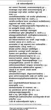 Home 187 search results for quot mahishasura mardini stotra in telugu
