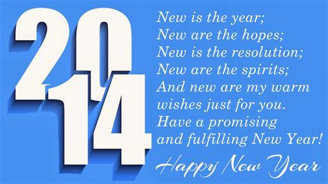 new year greeting message new year 2014 greetings with special message for loved