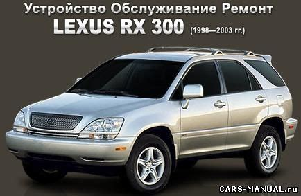 all car manuals free 1999 lexus rx lane departure warning service manual lexus rx 300 omegadedal