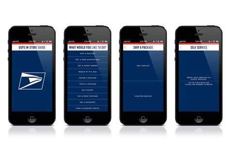 mobile usps inside the united states postal service rebrand