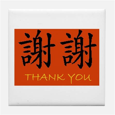 Wall Tile For Kitchen by Thank You Chinese Coasters Cork Puzzle Amp Tile Coasters