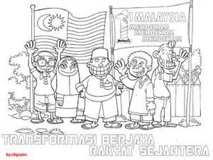 poster pertandingan mewarna kemerdekaan 2013 poster kemerdekaan