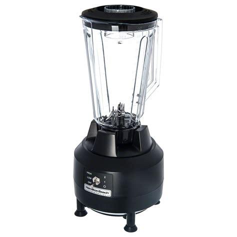 Blender Hamilton hamilton hbb908 44 oz commercial two speed blender