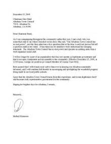 resignation letter format management senior official