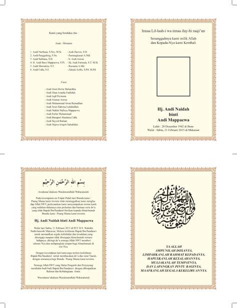 format buku yasin logo design templete