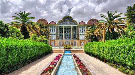 Eram Garden by Presstv Iran Introduces Culture To Academics