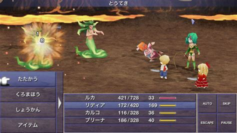 ffvii android square enix announces iv the after years coming soon to android