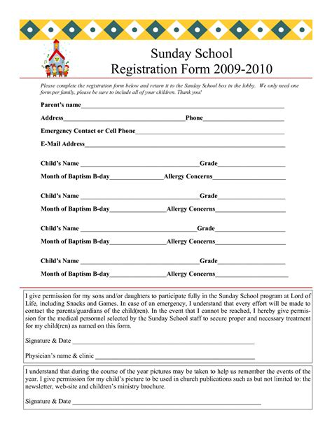 school registration form template word sunday school registration form 2009 2010 sunday school registration form