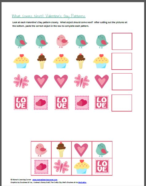 pattern worksheet cut and paste cut and paste pattern worksheets worksheets
