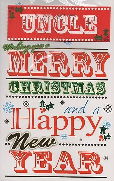 male relation christmas cards uncle merry christmas   happy  year