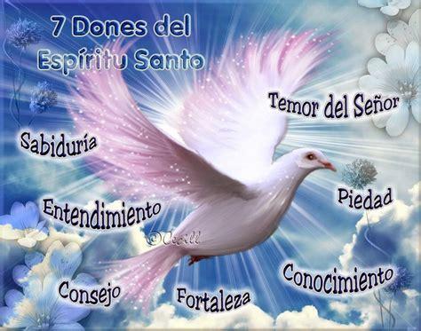 imagenes catolicas espiritu santo vidas santas los dones del esp 237 ritu santo