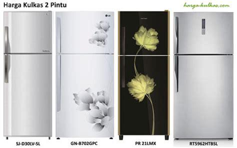 Daftar Freezer Mini Baru daftar harga kulkas 2 pintu terbaru januari 2018 lemari es