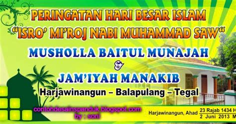 desain banner halal bihalal sle banner background panggung isro miroj contoh