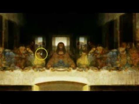 leonardo da vinci illuminati illuminati last supper painting of jesus mirrored