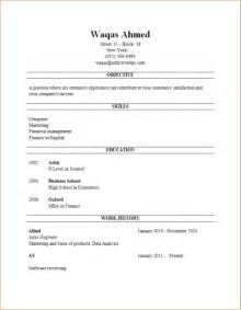 resume template builder quickly create a professional resume with career igniter