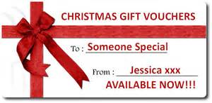 christmas gift vouchers
